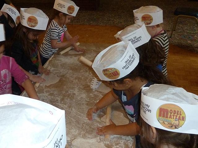 Beth HaGan Preschool